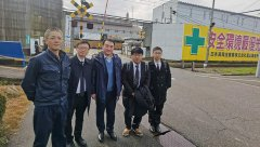 拜访日本钢铁厂参观生产车间